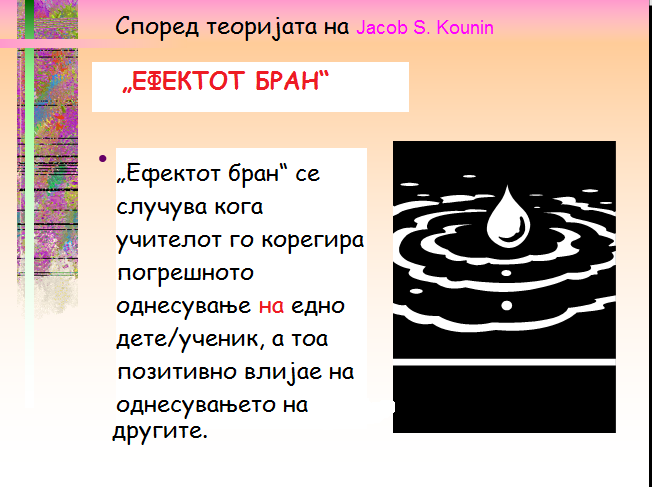 efektot-bran