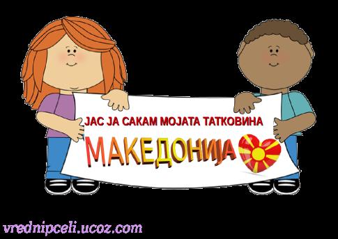 a_sakam_mk